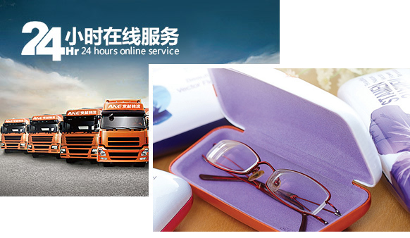 Dongsheng has provided convenience and added color to your life to build a urban trendsetter for 20 years.